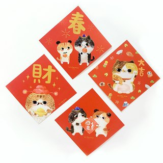 Ratchasima Cat Illustration Spring Festival 【Fuchun Lucky - Comprehensive 4】