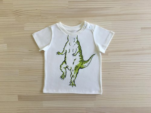 gujui I was a dinosaur - organic cotton short-sleeved shirt - Beige