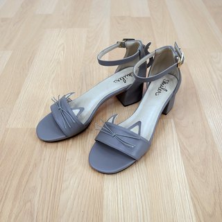 Wanna Cat Maxi Sandals - Grey