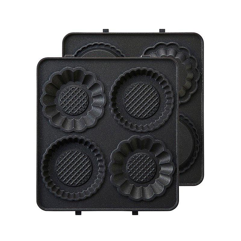 日本BRUNO 蛋塔皮烤盤(熱壓三明治鬆餅機專用)
