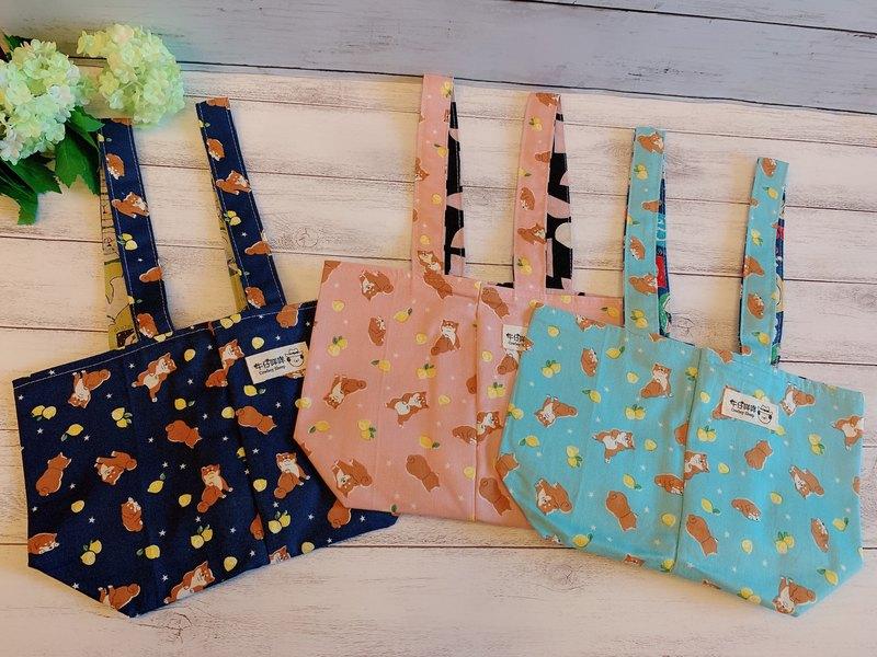 柴犬檸檬二杯袋/手提袋/萬用袋