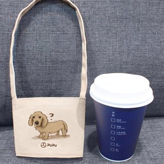 Sausage-Question Mark---Taiwan-made cotton linen-Wen Chai Shijiao-Environmental-Beverage bag-Flies Planet