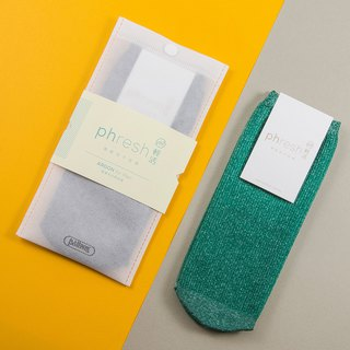 Argon Argon - Warm and Warm Men's Socks - Uranium Green