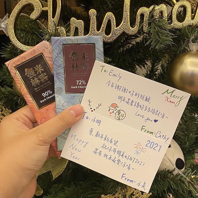 溫事效應-客製手寫卡巧克力禮盒
