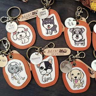 Illustration leather - custom knocking key ring (hanging) dog pet law fighting dog VIP