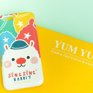 Star Rabbit Sing Sing Rabbit Big Head Japanese Style 6 Function Multi Purpose iPhone Case 6 / 6S
