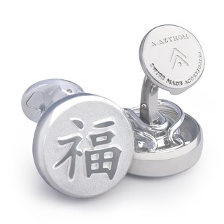 福 'Fu' Brushed Silver Cufflinks with Clip-on Button Covers