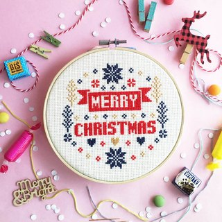Christmas Cross stitch KIT - Merry Merry Christmas