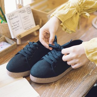 The Pepperwood Canvas Sneaker (Black)