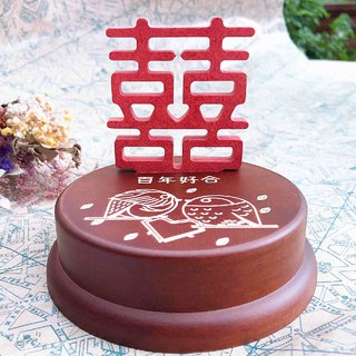[Marriage, commemorative gift] Customized lettering, 囍悦音乐盒囍字鸳鸯dding