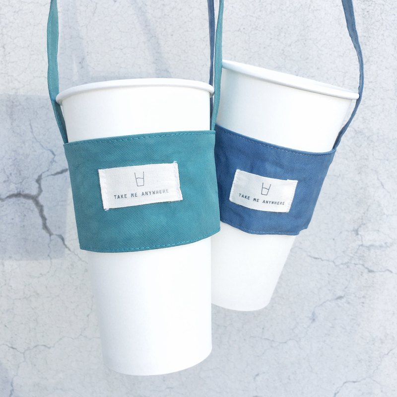 [Two entry restrictions] Take Me Anywhere beverage bag double entry combination