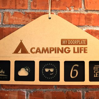 My camping house, Camping Life-My Doorplate (excluding Tuca, sold separately)