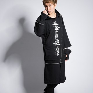 Three way Sichuan six money removable coat cap T black and white