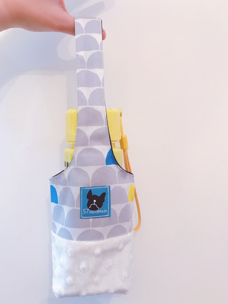 Beverage cup bag - gray yellow blue