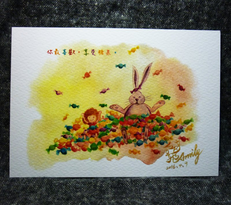 "Bunny & Sister ""What is your favorite and enjoy the candy."" Parental illustration postcard"