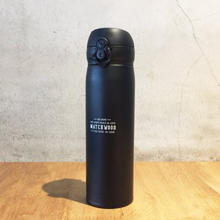 Matchwood Design Matchwood 10th Anniversary Limited Thermos