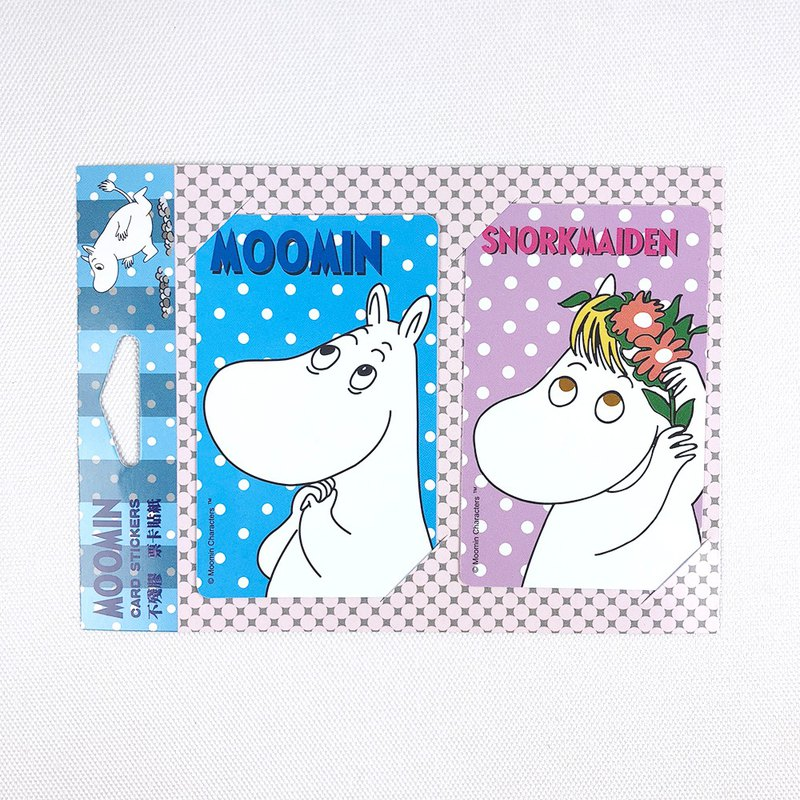 Moomin 噜噜米 authorization - ticket card stickers (bar blue)
