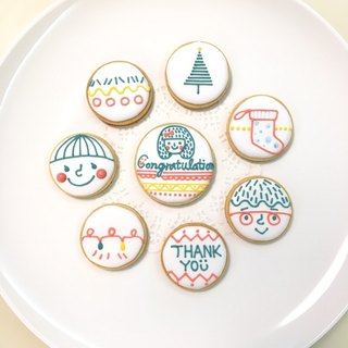 My illustration book icing cookie 8 pieces (customizable text)