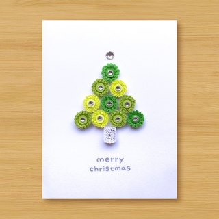 Handmade Roll Paper Card _ Flower Christmas Tree B... Christmas Card, Christmas