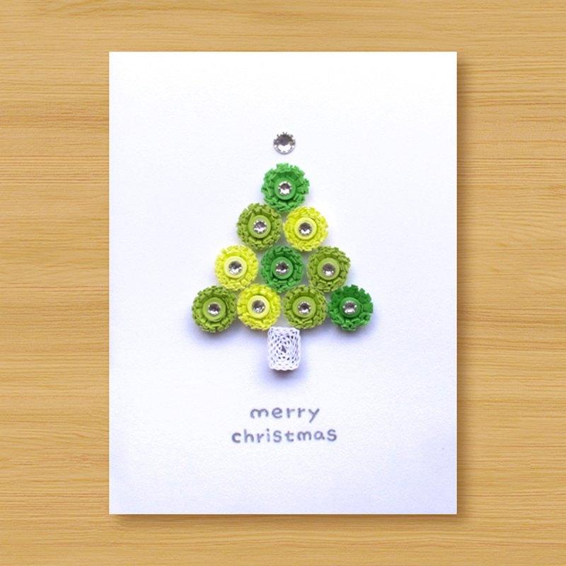 ( 4款供選擇 ) 手工捲紙卡片 _ 花兒聖誕樹 -  聖誕卡