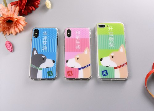 Good luck Wang Wang [to eat] iPhone/Samsung/ASUS/HTC/OPPO mobile phone case protective case