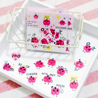 Mr. Apple's secret love waterproof sticker