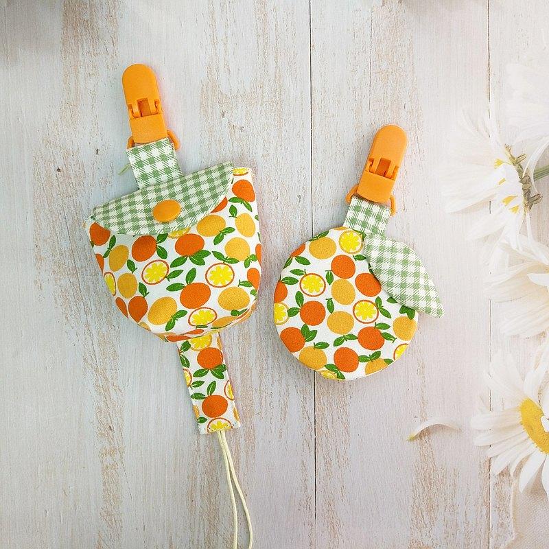 小橘子。3件組 。平安符袋+奶嘴袋+奶嘴鏈(可繡名字)