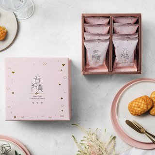 AMOGOOD PINEAPPLE CAKES(Send to Japan,Australia,USA,Canada)