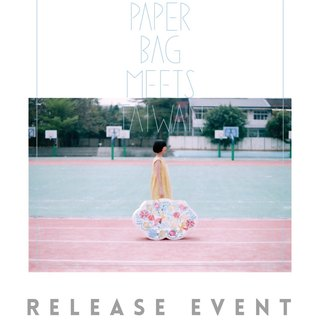 [PaperBag] paper bag creation / photography collection