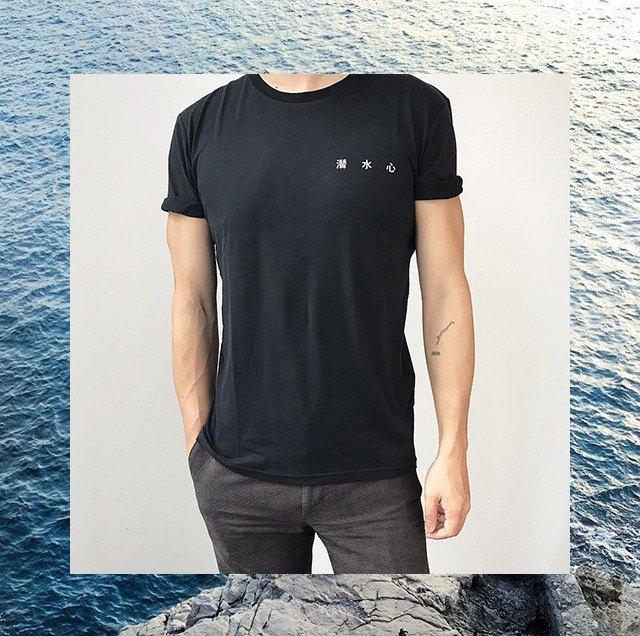 Diving Heart潛水心系列限量版T恤,黑色中文字印花