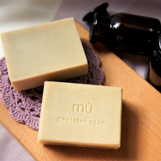 Peptide Beauty Soap - Fresh Mint
