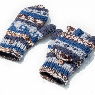 Hand-knitted pure wool knit gloves / detachable gloves / inner bristled gloves / warm gloves - blue mosque