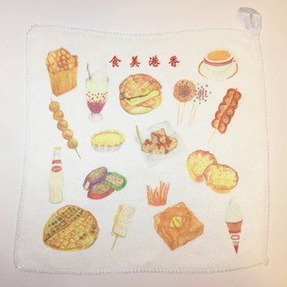 Hong Kong Series - Hong Kong Food Towels
