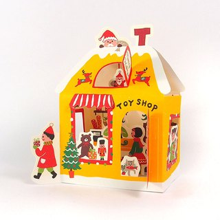 Santa Claus quietly hides the roof Christmas card [Hallmark-card Christmas series]