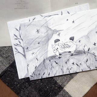 Mountain Star Flying Bird Postcards ❶