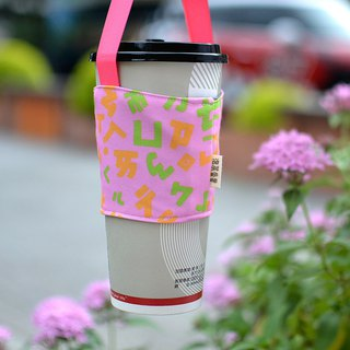 Accompanying drink holder_Taiwan phonetic section_Powder