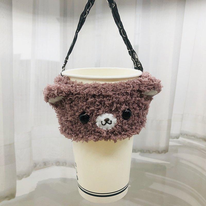 可可熊-環保杯套 飲料杯套 手搖杯杯套