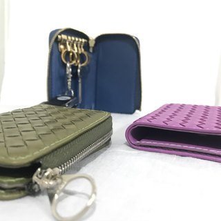 Leather hand-knit key case