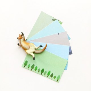 Good simple small card (25)