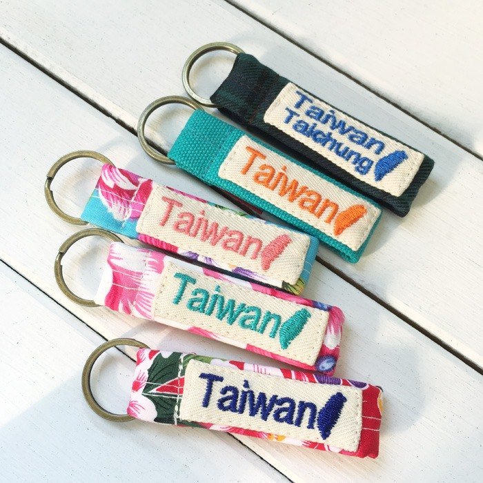 WaWu Taiwan flower pattern fabric Keyring with Embroidery Word