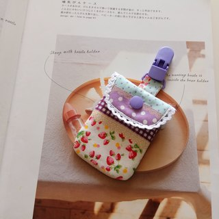 <Purple> small strawberry safe fit bag gift