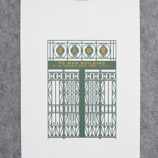 Hong Kong Art Print A3 size Door Series by City of Detail