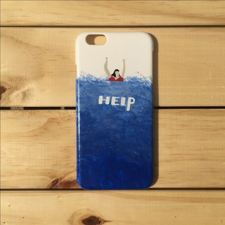Help me help me Hand-painted phone case IPHONE: HTC: SONY: SAMSUNG: ASUS: OPPO
