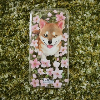 Yourself Design - Sakura Chai Dog Case Case Case Case F1D16