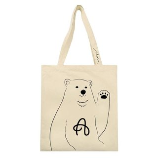 北極熊布包 - 單字版本 - design your own POLAR BEAR bag