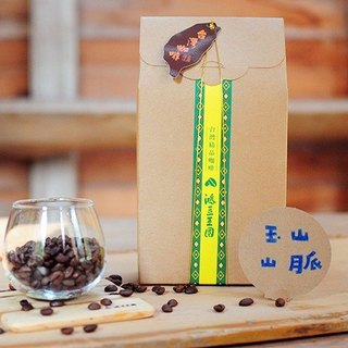 [Kaohsiung Yushan] Beansman's plan single product pounds and half beans