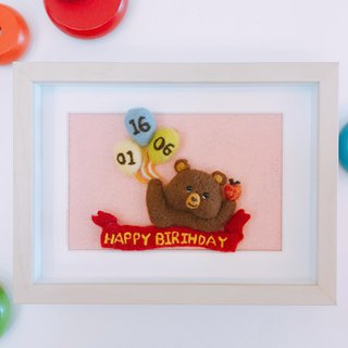 Balloon and baby bear birthday photo frame ceremony wool felt customized work
