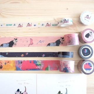 yinke paper tape four combination stores:) ✦ Get a puppy card