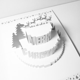 Three-dimensional paper carving Christmas card - Christmas cake - Star silver