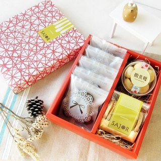 Spring Every Year - Handmade Cookies New Year Gift Box